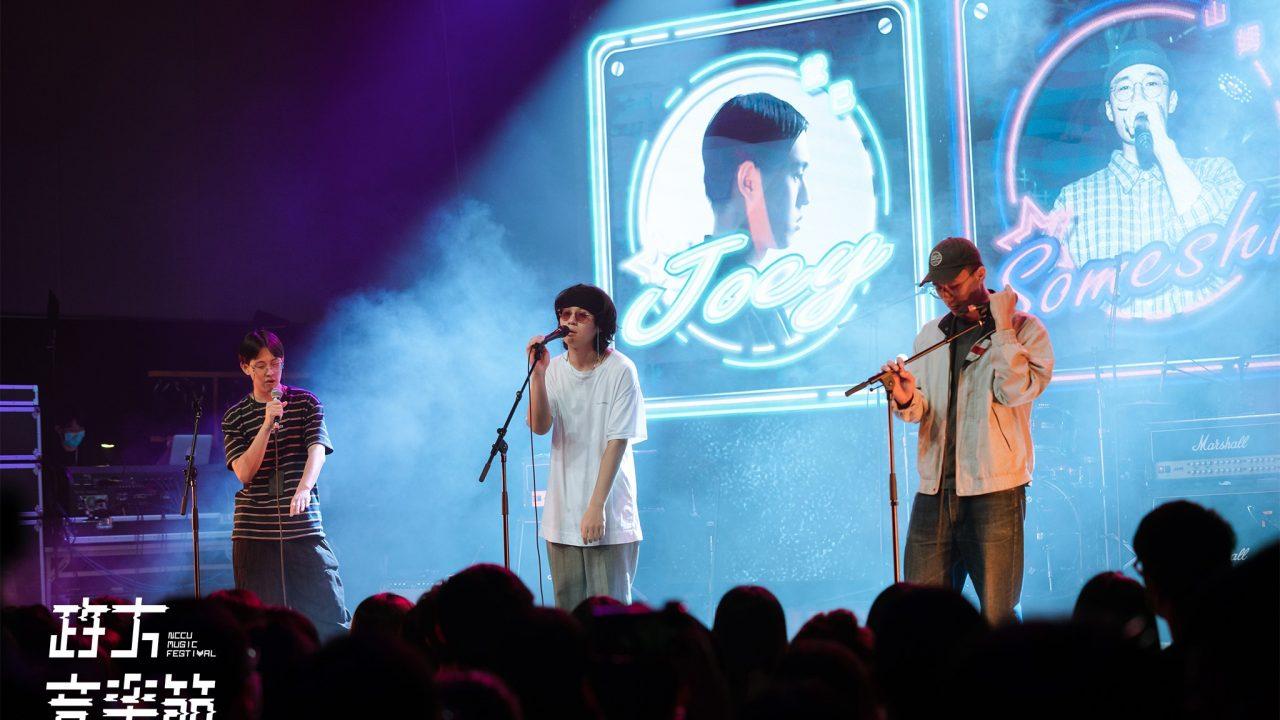 Live Review: NCCU Music Festival 政大音樂節 (11 July 2020)