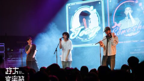 Live Review: NCCU Music Festival 政大音樂節 (11 July 2020)