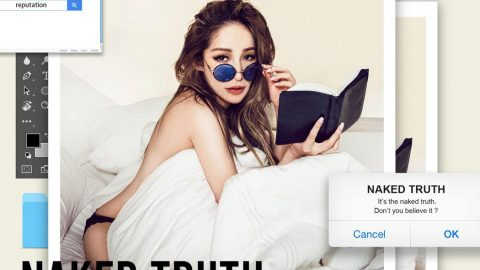 [Album Review] Elva Hsiao 蕭亞軒 – Naked Truth 赤裸真相