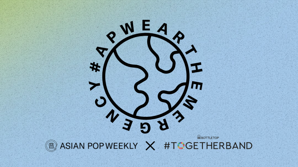 Unveiling #APWEarthEmergency: Our 2021 Earth Day Mission